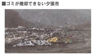 リニュアル通信3月5