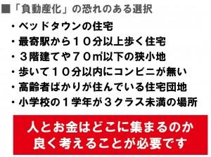 リニュアル通信3月6