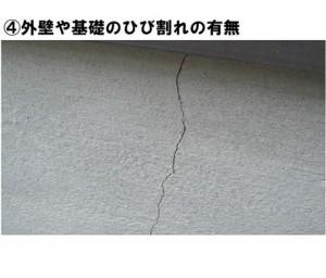 20150416_r5_c7